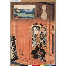 Utagawa Toyoshige: 「美人合」 「尾張屋内九重」 - Tokyo Metro Library