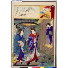 Toyohara Chikanobu: 「名誉色咲分」 「大文字楼 静江薄紫」「仲の町 あい」 - Tokyo Metro Library