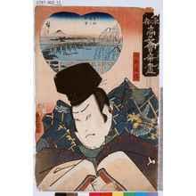 Utagawa Kunisada: 「東都高名会席尽」「小野道風」 - Tokyo Metro Library