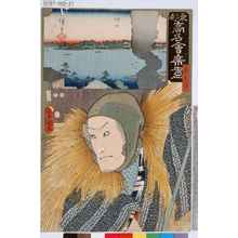 Utagawa Kunisada: 「東都高名会席尽」「甚兵衛」 - Tokyo Metro Library