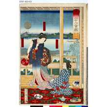 Toyohara Kunichika: 「開化三十六會席」 「今戸」「大七」 - Tokyo Metro Library