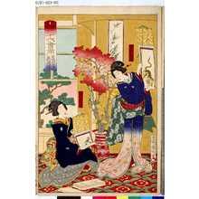 Toyohara Kunichika: 「開化三十六會席」 「新橋竹川町」「花月楼」 - Tokyo Metro Library