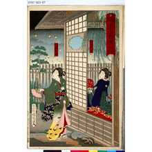 Toyohara Kunichika: 「開化三十六會席」 「深川」「平清」 - Tokyo Metro Library