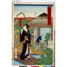 Toyohara Kunichika: 「開化三十六會席」 「向島」「平岩」 - Tokyo Metro Library