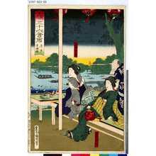 Toyohara Kunichika: 「開化三十六會席」 「今戸」「有明楼」 - Tokyo Metro Library