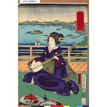 Utagawa Kunisada II: 「風柳月三夕」 「柳橋しづ」 - Tokyo Metro Library