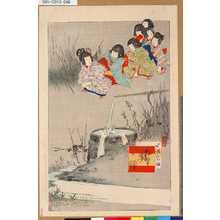 春汀: 「小供風俗」 「瓢覃ぼつくり」 - 東京都立図書館