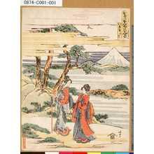 Katsushika Hokusai: 「かなてほんちうしん蔵」 「八たんめ」「道行」 - Tokyo Metro Library