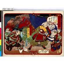 Tsukioka Yoshitoshi: 「徳川十五代記略」 「神君大坂御勝利首実検之図」 - Tokyo Metro Library