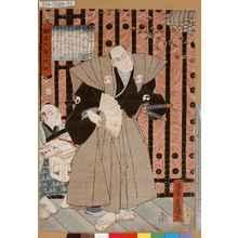 Utagawa Kunisada: 「誠忠大星一代話 三」 - Tokyo Metro Library