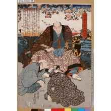 Utagawa Kunisada: 「誠忠大星一代話 八」 - Tokyo Metro Library