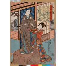 Utagawa Kunisada: 「誠忠大星一代話 十六」 - Tokyo Metro Library