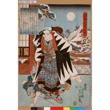 Utagawa Kunisada: 「誠忠大星一代話 廿九」 - Tokyo Metro Library