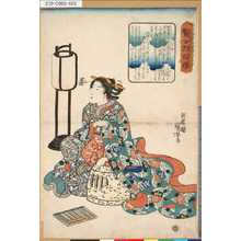 Utagawa Kuniyoshi: 「賢女烈婦伝」 「井筒姫」 - Tokyo Metro Library