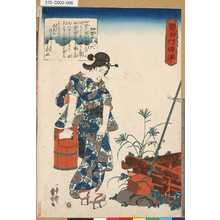歌川国芳: 「賢女烈婦伝」 「加賀の千代」 - 東京都立図書館