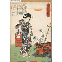Utagawa Kuniyoshi: 「賢女烈婦伝」 「加賀の千代」 - Tokyo Metro Library
