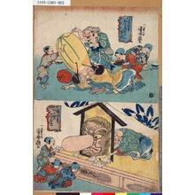 歌川国芳: 「福禄寿 あたまのたはむれ」 - 東京都立図書館