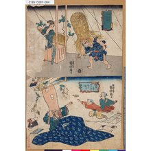 歌川国芳: 「福禄寿 あたまのたわむれ」 - 東京都立図書館