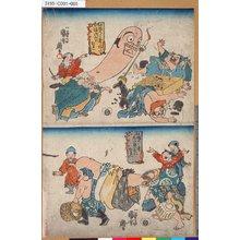 歌川国芳: 「福ろく寿 あたまのたはむれ」 - 東京都立図書館