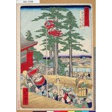 Ikkei: 「東京名所四十八景」 「神田明神社内年の市」 - Tokyo Metro Library