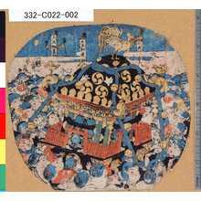 Yoshifuji: 〔天王御祭礼団扇絵〕 - Tokyo Metro Library