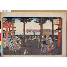 Utagawa Hiroshige: 「江戸名所」 「神田明神」 - Tokyo Metro Library