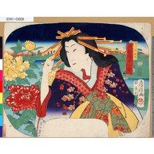 Utagawa Fusatane: 「東都花見八景」 「深川八幡境内」 - Tokyo Metro Library