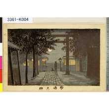 Inoue Yasuji: 「ゆ島天神」 - Tokyo Metro Library