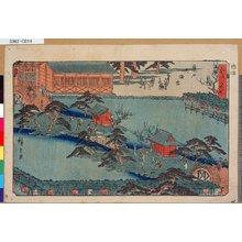 Utagawa Hiroshige: 「江戸名所」 「亀戸天満宮」 - Tokyo Metro Library