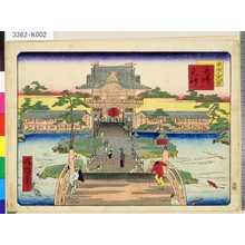 Ikkei: 「東京三十六景」 「十七」「亀井戸天神」 - Tokyo Metro Library