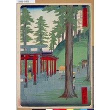 Ikkei: 「東京名所四十八景」 「王子稲荷内白狐乃社」「十一」 - Tokyo Metro Library