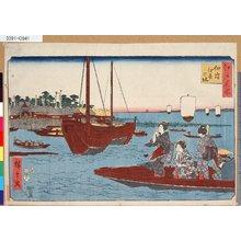 Utagawa Hiroshige: 「江戸名所」 「佃島住吉の社」 - Tokyo Metro Library
