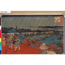 Utagawa Hiroshige: 「江戸名所」 「赤羽根水天宮」 - Tokyo Metro Library