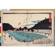 歌川広重: 「江戸名所」 「赤羽根水天宮」 - 東京都立図書館