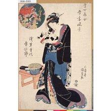 Utagawa Kunisada: 「当世美女吾妻風景」 「浅草寺の年の市」 - Tokyo Metro Library