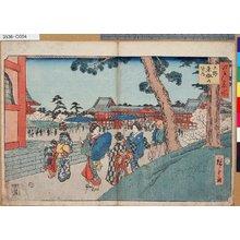 Utagawa Hiroshige: 「江戸名所」 「上野東叡山の境内」 - Tokyo Metro Library