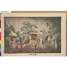小林清親: 「梅若神社」 - 東京都立図書館
