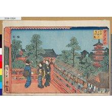 Utagawa Hiroshige: 「江戸名所」 「浅草金竜山境内の図」 - Tokyo Metro Library