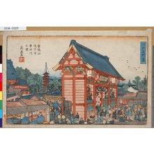Keisai Eisen: 「江戸名所尽」 「金竜山浅草寺雷神門之図」 - Tokyo Metro Library