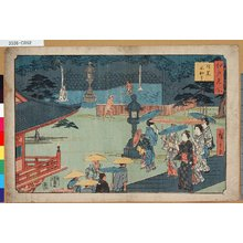 Utagawa Hiroshige: 「江戸名所」 「目黒不動尊」 - Tokyo Metro Library