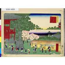 Ikkei: 「東京三拾六景」 「五」「浅草金竜山」 - Tokyo Metro Library