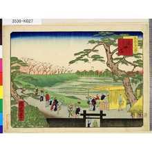 Ikkei: 「東京三十六景」 「十一」「木母寺」 - Tokyo Metro Library