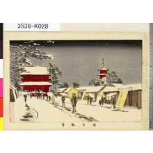 井上安治: 「浅草観音」 - 東京都立図書館