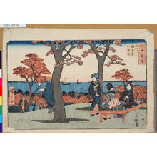 Utagawa Hiroshige: 「江戸名所」 「品川海晏寺紅葉見」 - Tokyo Metro Library