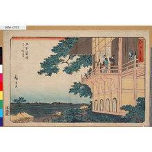 歌川広重: 「江戸名所」 「五百羅漢さざゐ堂」 - 東京都立図書館