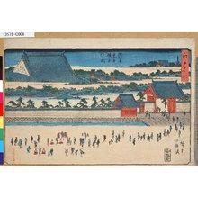 Utagawa Hiroshige: 「江戸名所」 「浅草東本願寺の図」 - Tokyo Metro Library