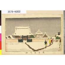 Inoue Yasuji: 「浅草東門跡」 - Tokyo Metro Library