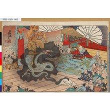 Utagawa Kuniyoshi: 「[高祖御一代略図]」 「〔建応三年九月身延山七面神示現〕」 - Tokyo Metro Library