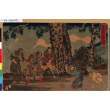 Utagawa Kuniyoshi: 「唐土二十四孝」 「江革」 - Tokyo Metro Library