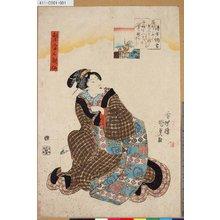 Utagawa Kunisada: 「梨壷五歌仙」 「清少納言」 - Tokyo Metro Library